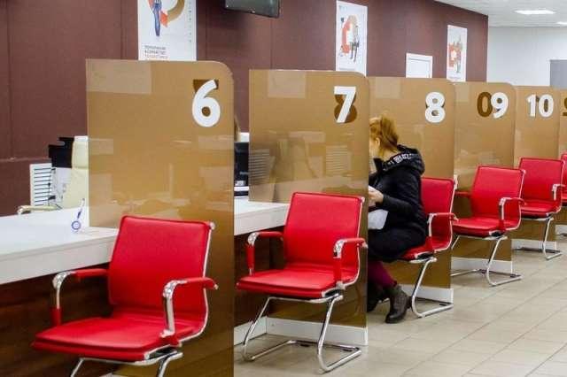 В МФЦ пожилым людям помогут получить сертификат с QR-кодом о вакцинации от коронавируса