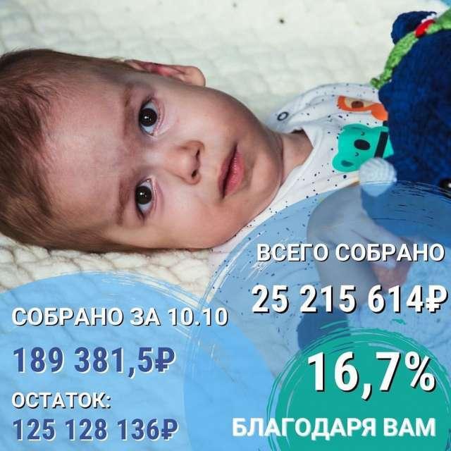 Помочь Максиму можно не только финансово, но и информационно: с помощью лайков и репостов истории малыша в соцсети
