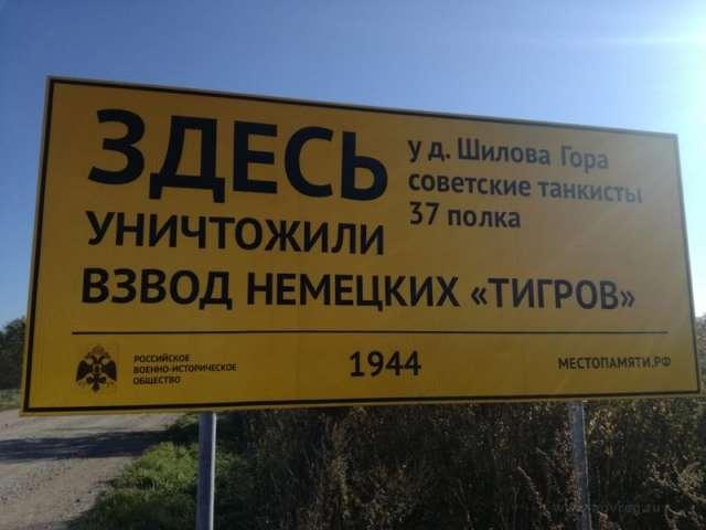 Всего в России установлено уже более 100 знаков «Места памяти».