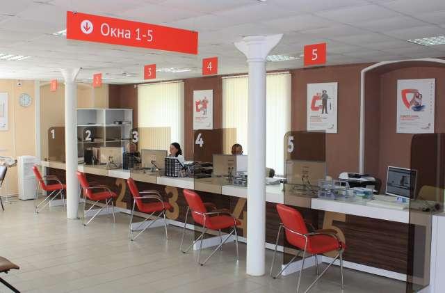 Проект подготовлен в целях повышения качества предоставления государственных и муниципальных услуг