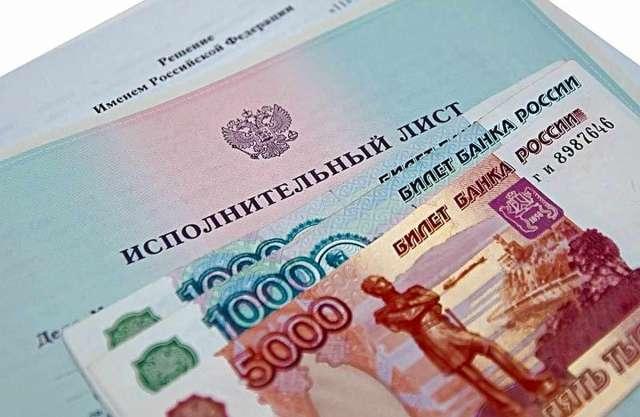 Среди крупных неплательщиков оказывались как предприятия, зарегистрированные в Новгородской области, так и за границей