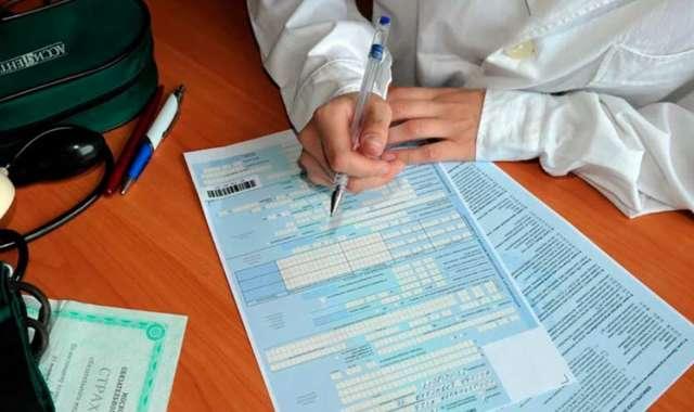 Для расчета пособия учитывается заработок за два календарных года, предшествующих году наступления временной нетрудоспособности