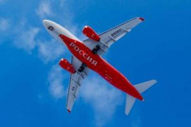 Один из самолётов Superjet 100 назовут в честь Боровичей