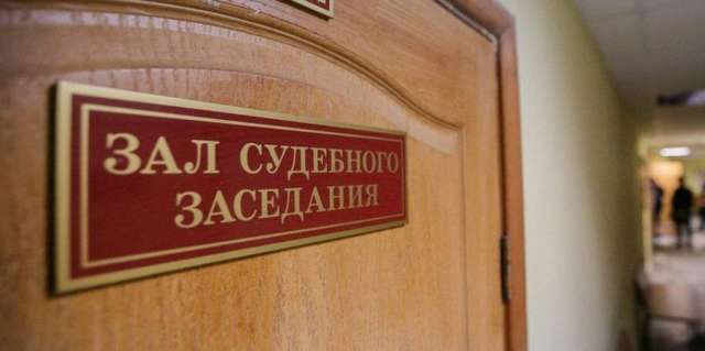 Новгородку, ударившую сотрудницу МВД, приговорили к условному сроку