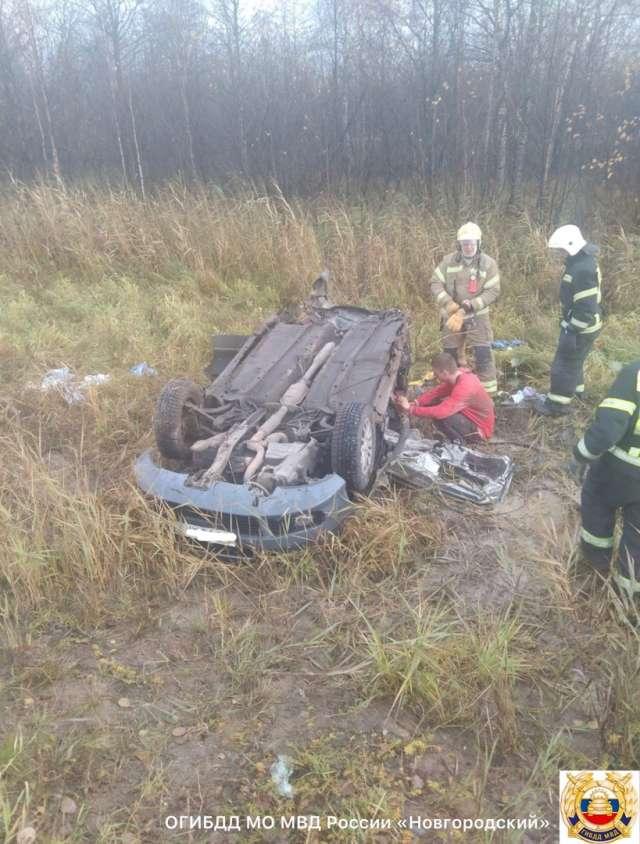 В Новгородском районе в аварии погибла женщина