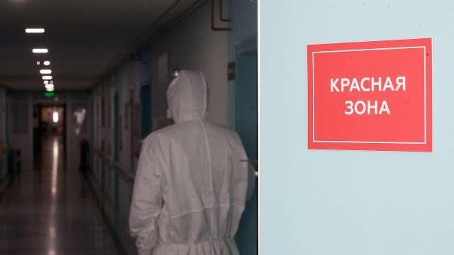 Увеличится количество коек на территории Боровичской ЦРБ, за счёт перепрофилирования терапевтического направления