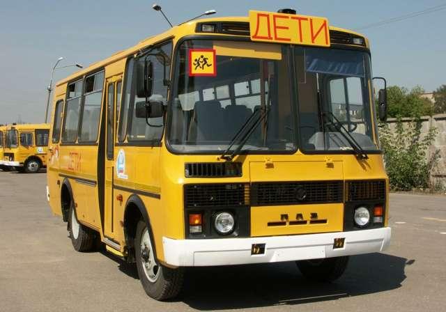 Дети доставляются тремя рейсами из-за предельной наполняемости автобуса 23 пассажирами