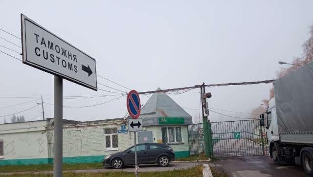 Новгородский таможенный пост — один из 13 постов Санкт-Петербургской таможни. На нём производятся операции, связанные с документированием транзитных грузов, фактический контроль в отношении как поступающего в регион, так и убывающего товара, статистический контроль за перемещением поставок внутри ст